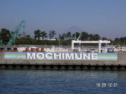 静岡用宗港